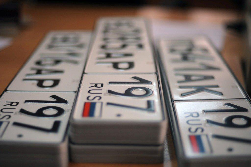 Как проверить ограничение на регистрацию автомобиля в России