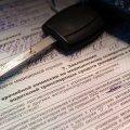 Нужна ли медсправка при замене водительских прав: порядок замены водительского удостоверения, необходимые документы