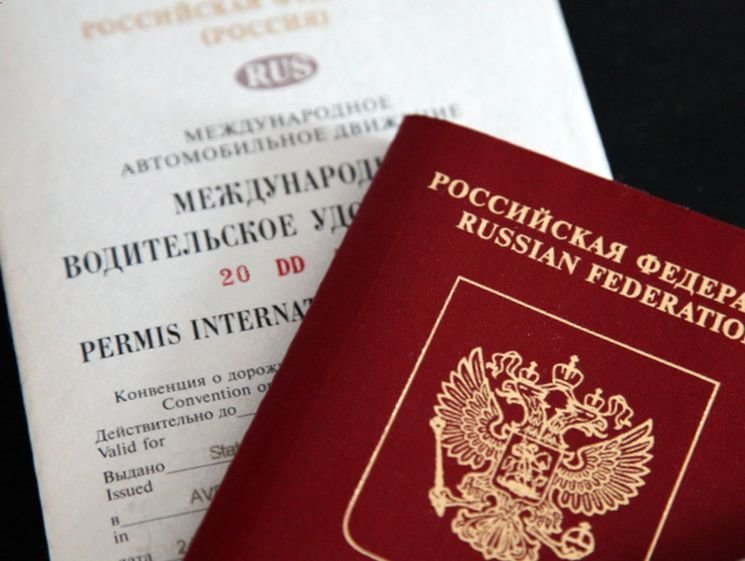 замена водительский права на российскую