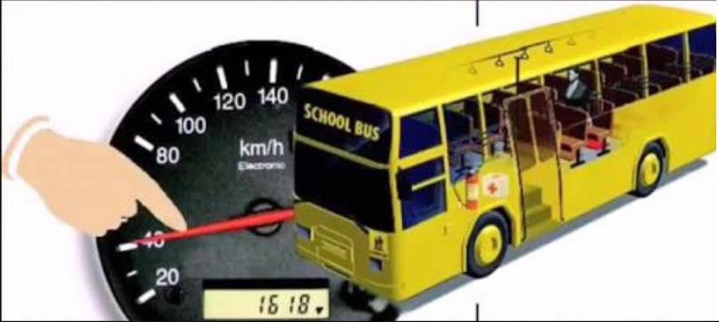 Автобус ограничение