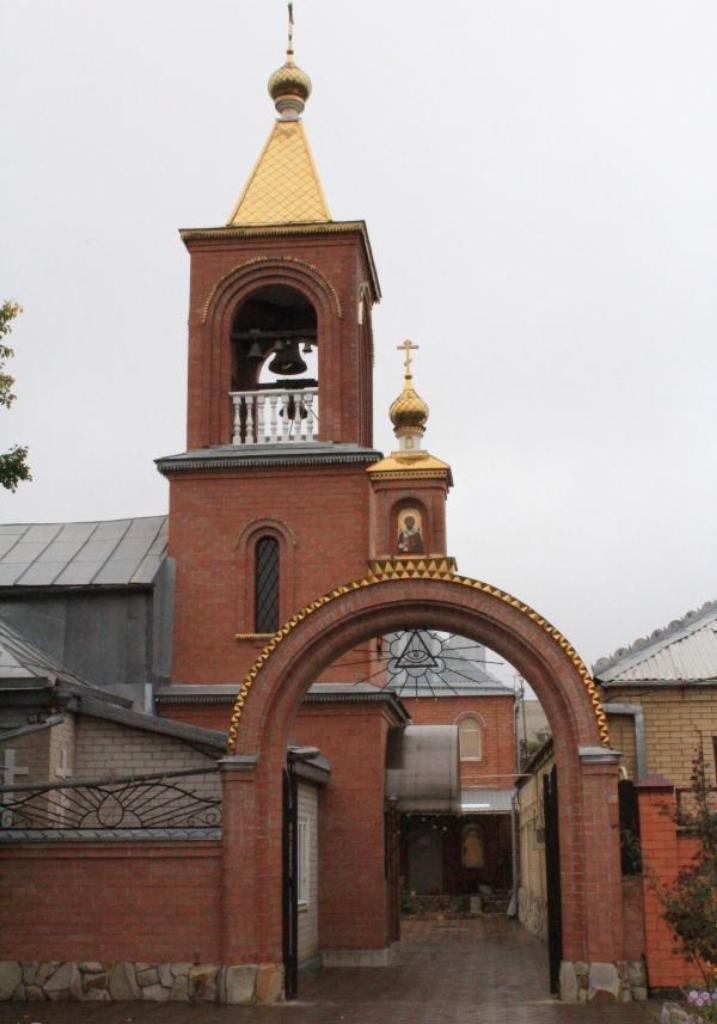 Церковь Н. Чудотворца