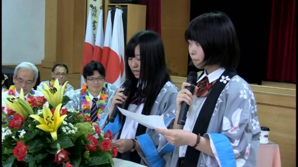 учебный год в университетах японии