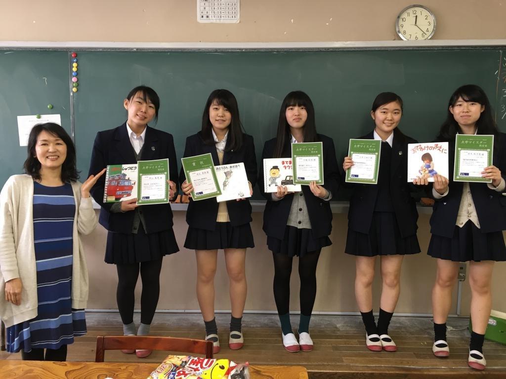 учебный год в японии