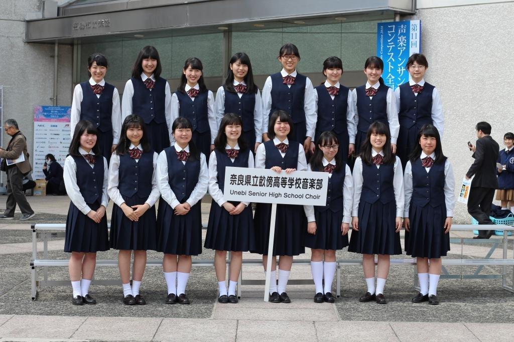 учебный год в японии начинается и заканчивается